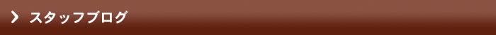 株式会社ダイキ産業の天チャックポーチは、トラベルセット用にも最適です